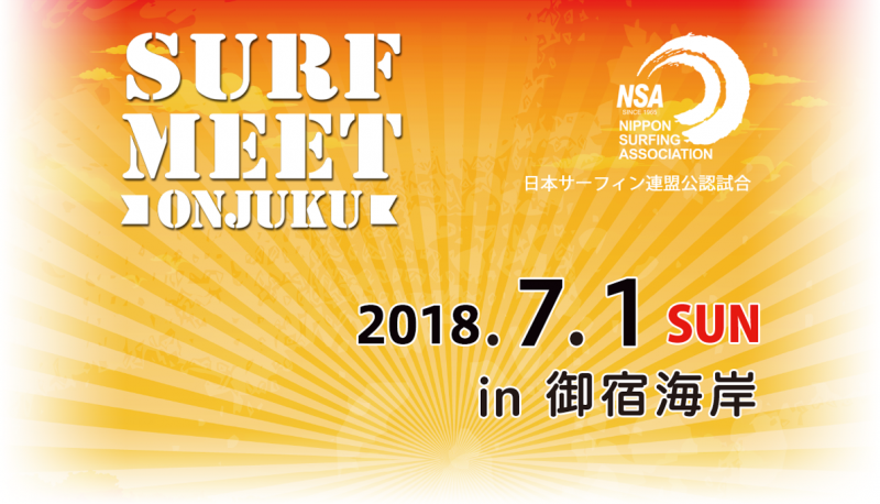 SURF MEET ONJUKU 2018