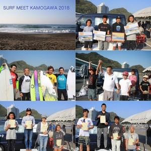 surf-kamogawa