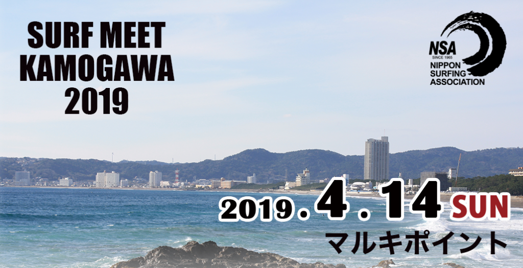 kamogawa2019